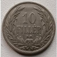 Венгрия 10 филлер 1894 2