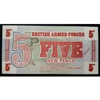 Британская Армия 5 новых пенсов (6 серия) UNC