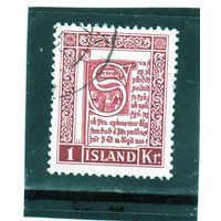 Исландия.Ми-289. Манускрипт. 1953.