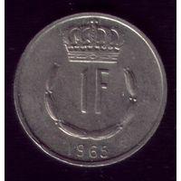 1 Франк 1965 год Люксембург