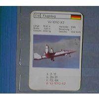 """Игра """"квартет"""" (Quartett): История самолетов в карточках (1шт.). Производство ГДР (DDR, GDR). F.X. Schmid's."""