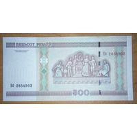 500 рублей серия Еб - UNC