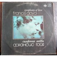 "Francis Goya""Симфония любви"" 1982"