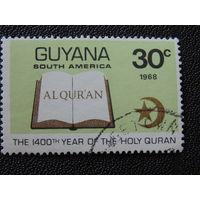 Гайана 1968 г.