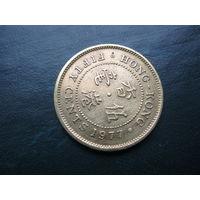 50 центов 1977 г. Гонконг.