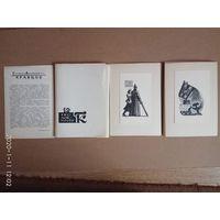 Книжные знаки Кравцова.  /Комплект из 12 экслибрисов/  1968г..
