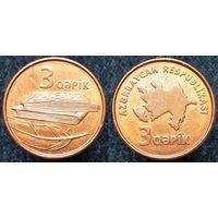 W: Азербайджан 3 гяпик 2006 (158)