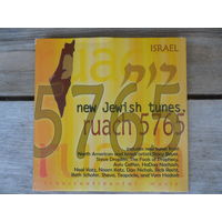 CD - Разные исполнители (Израиль) - Ruach 5765. New Jewish tunes - USA - 2005 г.