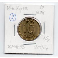 10 вон Южная Корея 2005 года (#2)