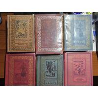Книги серии Библиотека приключений Золотая рамка с 1936 по 1948 (Библиотека романов и повестей, БП, БНФП).