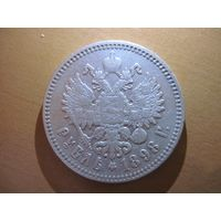 ЛОТ- 2 отличных рубля Николая 2, год  -1898 на гурте звезда+пореже год 1896 А Г- качественные гербы со всеми деталями