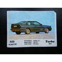 Турбо 93