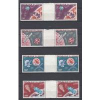Космос. Спутники и пилотируемые полеты. Конго. 1967. Полная серия. Гаттер-пары. Michel N 134-137 (14,0 е)