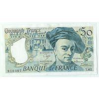 Франция, 50 франков 1990 год