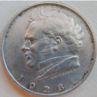 15. Австрия, 2 шиллинга 1928 год, серебро