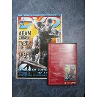 Журнал Total DVD N 76