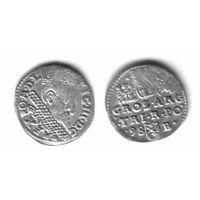 3 гроша Быдгащ
