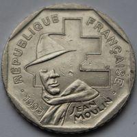 Франция, 2 франка 1993 г