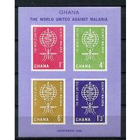 Гана - 1962 - Борьба с малярией - [Mi. bl. 7] - 1 блок. MNH.