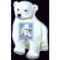 Блок 2007 год Азербайджан Белый медведь 74