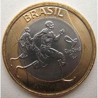 Бразилия 1 реал 2015 г. XV летние Паралимпийские игры, Рио-де-Жанейро 2016. Паралимпийская атлетика
