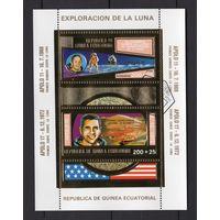 G1 - 1 шт. - ЗОЛОТО - Экваториальная Гвинея - CTO - Космос - США - Аполлон 17 - Аполлон 11