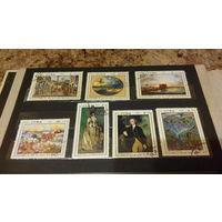 Марки Куба 1972 живопись культура искусство портрет пейзаж
