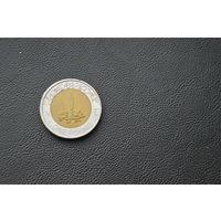 Египет 1 фунт