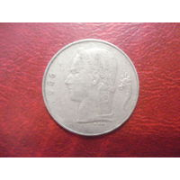 1 франк 1956 года Бельгия (Q)
