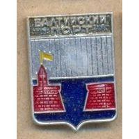 Балтийский Порт. Серия –  Квадраты новые.