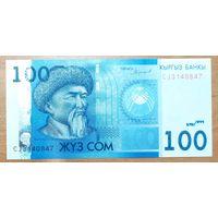 100 сом 2016 года - Киргизия - UNC
