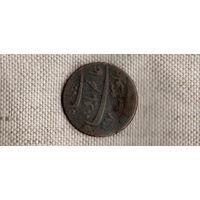 Британская Индия Княжество Штат 1 пайс 1796/1809 Бенгальское президенство Шах Алам 2/(En)