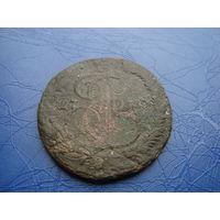 5 копеек 1779         (362)