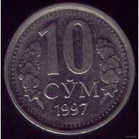 10 сум 1997 год Узбекистан