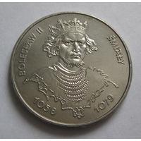 Польша 50 злотых 1981 Князь Болеслав II Смелый