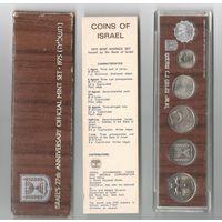 Израиль набор 1975 года в пластике запечатанный