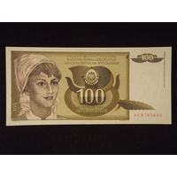 Югославия, 100 динар 1991 года, UNC