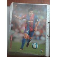 Плакаты футболистов из клубов Испанской лиги(Барселона)часть3