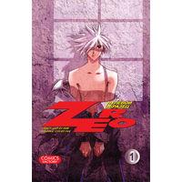 Манга Zero:нулевой образец 1 том