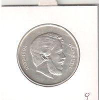 Серебро. 5 форинтов 1947 года  в холдере 25