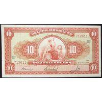 Перу. 10 солей 1966