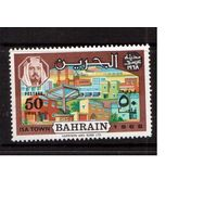 Бахрейн-1968,(Мих.168)  **