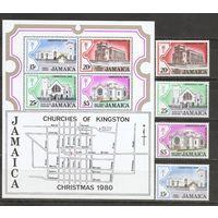 Ямайка 1980 Храмы