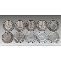 1 лат 1924 Латвия 10 монет