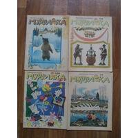"Журнал ""Мурзилка"".1991.(2,3,4,6,8,10,11,12.)"