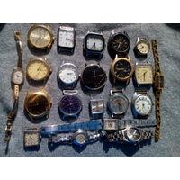 Часы одним лотом с 1 рубля без мц!!