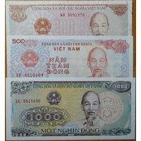 Вьетнам 200+500+1000 донгов 1987-89 год