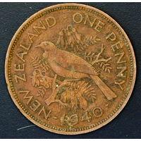 Новая Зеландия 1 пенни 1940