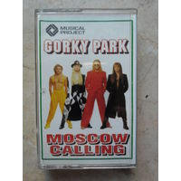 GORKY PARK moscow calling