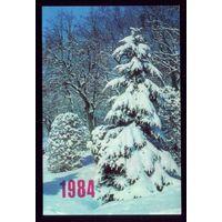 1 календарик 1984 Зимний лес